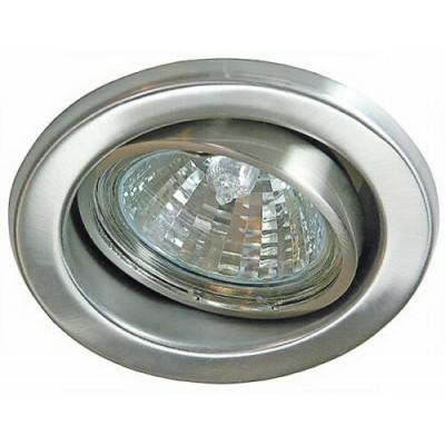 Collerette orientable pour plafond tendu aluminium brossé R5505